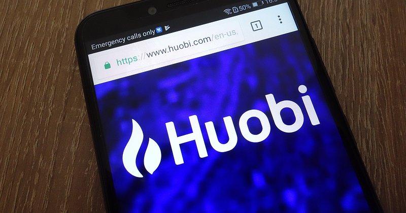 Huobi brokerage