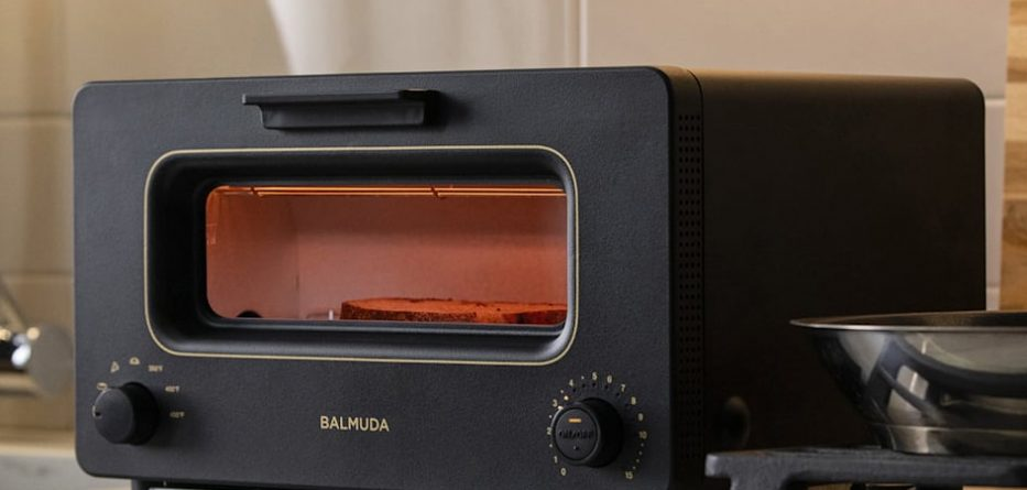 Balmuda's $329 steam-essentially based totally mostly toaster in the end arrives within the US